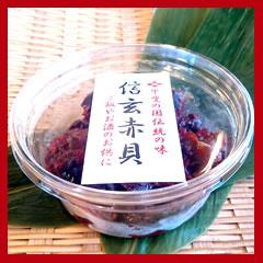 信玄赤貝(赤貝しぐれ煮) 90g パッケージイメージ